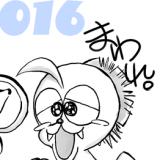 2016元旦